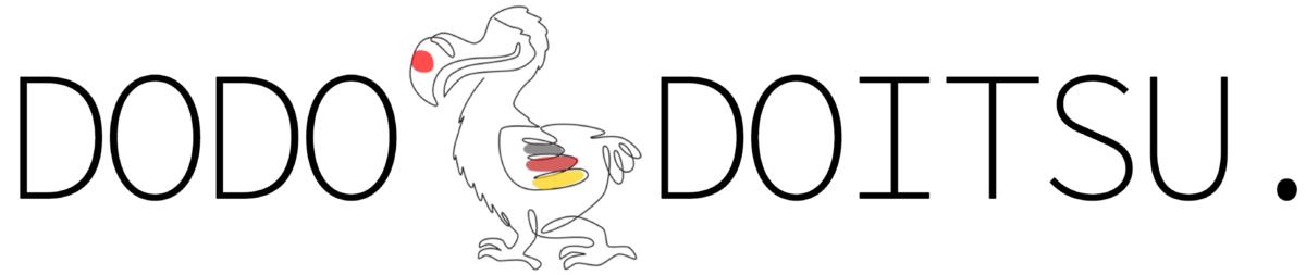 DODODOITSU